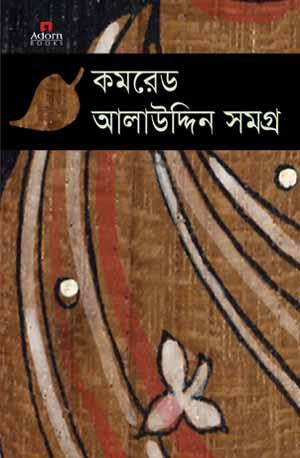 image-description